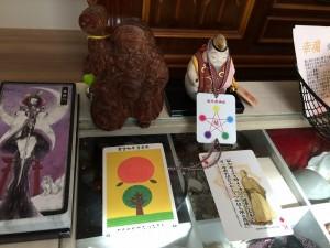 第四回チアフルランチ会で日本の神様カード、坂本龍馬カード、和製タロットを引く