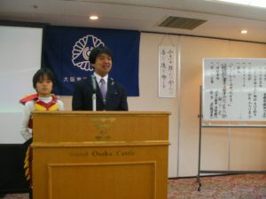 2016年5月10日大阪市倫理法人会講話会場にて 小沢真太郎パパと獅子丸くん