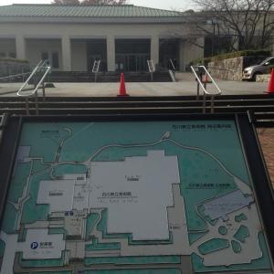 石川県立美術館の周りの地図