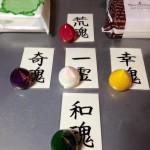 龍之宝珠を東京と大阪に発送