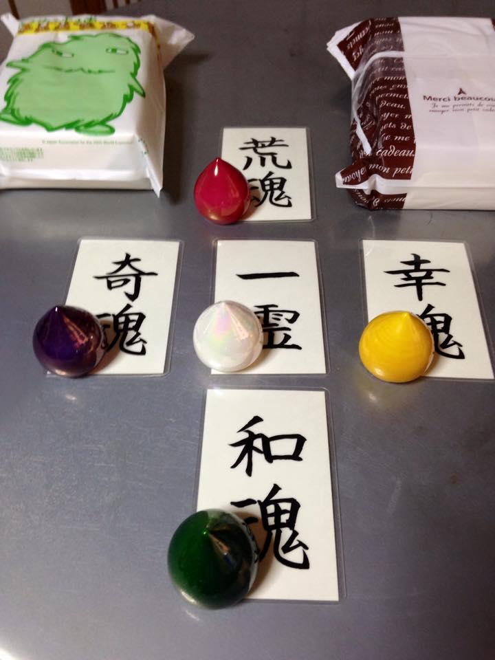 龍之宝珠 荒魂には赤色の宝珠、和魂には緑青色、幸魂には黄色、奇魂には紫色