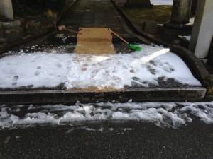狭野神社の参道入口が凍っていた