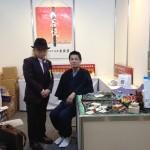 テクニカルショウヨコハマ2015会場徳田先生と