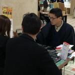 2015年3月7日金沢駅もてなしドーム和魂鑑定風景3