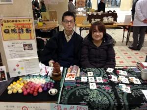 2015年3月8日金沢駅東口もてなしドームでの和魂カウンセラー