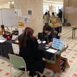 2015年3月8日金沢駅東口もてなしドームでの和魂鑑定1